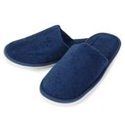 Домашни пантофи Charles сини