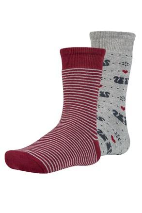 2 pack детски топлещи чорапи Risl