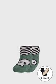 Детски чорапи Yes