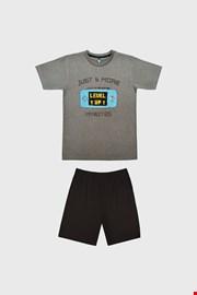 Пижама за момчета Arcad