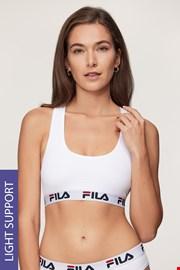 Спортен сутиен Fila Underwear White